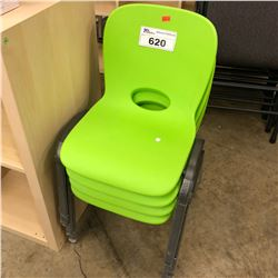 4 KIDS SIZE STACKING CHAIRS