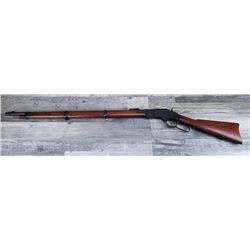 WINCHESTER MODEL 1873 MUSKET