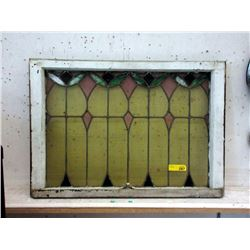 """Vintage Stained Glass Window - 32"""" x 23"""" tall"""