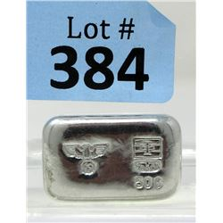 "50 Gram ""Eagle and Swastika"" .999 Tin Bullion Bar"
