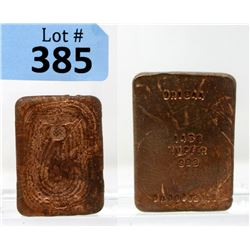 "146 Gram ""Eagle and Swastika"" .999 Copper Bar"