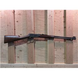 """Winchester Model 94 Lever Action Carbine .30- 30- 20"""" Barrel- Great Condition- #248892"""