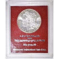 1880-S MORGAN DOLLAR PARAMOUNT GEM BU