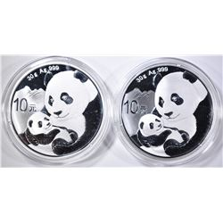 2-2019 30gram CHINESE SILVER PANDA COINS