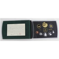 RCM 2002 Special Edition Proof Coin Set