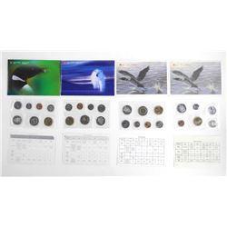 Lot (4) RCM UNC Coin Sets: 1993, 1997, 1999, 2000