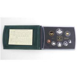 2000 RCM Silver Proof Set