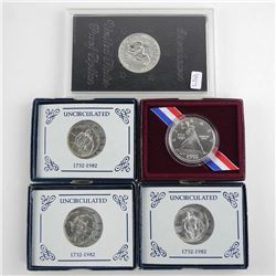 Lot (5) USA Silver Proof Coins