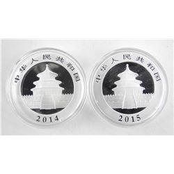 Lot (2) China Shenzen Mint 2014-2015 10 YUAN Panda Coins .999 Fine Silver