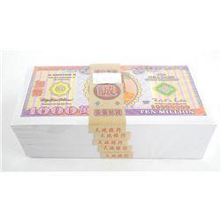China Brick (500) Ten Million Dollar Notes. Hell Bank Corporation