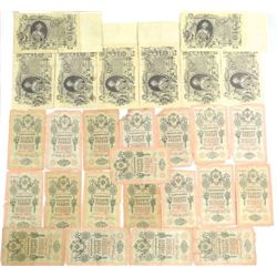 Estate Lot (27) Russian Notes 1909-1910