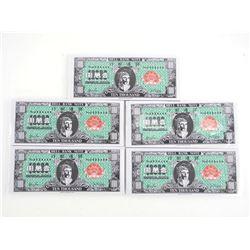 China Brick (250) Ten Thousand Dollar Notes. Hell Bank Note