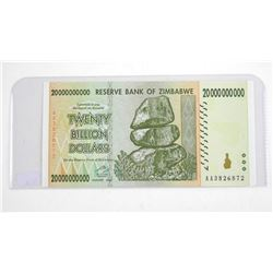 Genuine - Reserve Bank of Zimbabwe Twenty Billion Dollars 2008 Serialized