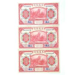 Lot (3) 1914 'SHANGHAI' Ten Yuan