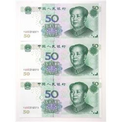 Lot (3) China 2005 50 Yuan in Sequence UNC