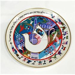 "RAPHAEL ABECASSIS ""THE PLATE OF PEACE"" LIMITED EDITION CERAMIC PLATE H/S & N COA"