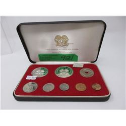 1975 Franklin Mint Papua New Guinea Proof Coin Set
