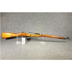 Mosin Nagant Infantry Rifle
