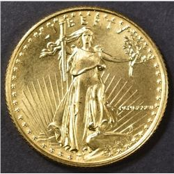 1986 1/4 OUNCE AMERICAN GOLD EAGLE