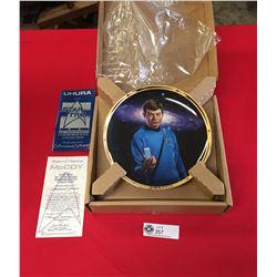 "1991 25th Anniversary Commemorative Plate "" Star Trek McCoy""  in the Box"