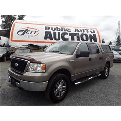 K4 --  2006 FORD F150 CREW CAB , Brown , 224796  KM's