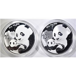 2-2019 CHINESE 30g SILVER PANDAS