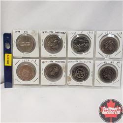 Canada One Dollar - Sheet of 8: 1973 PEI; 1870-1970 Manitoba; 1867-1982; 1871-1971; 1974 Winnipeg; 1