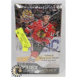 2014-15 UPPER DECK SERIES 1 ASSORTED HOCKEY CARDS