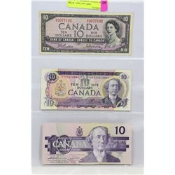 LOT OF 3 CANADIAN 10 DOLLAR BILLS - 1954, 1971 AND