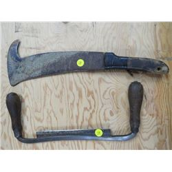 """DRAW KNIFE AND SMALL HOOK MACHETE (11"""" WIDE)"""