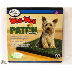 WEE-WEE PATCH INDOOR POTTY SIZE SMALL FOR UP TO