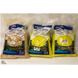 3 BAGS OF MARINA AQUARIUM GRAVEL, DUST FREE,