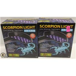 LOT OF 2 EXOTERRA SCORPION LIGHTS LOWER ENERGY