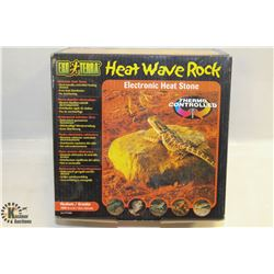 EXOTERRA HEAT WAVE ROCK ELECTRONIC HEAT STONE