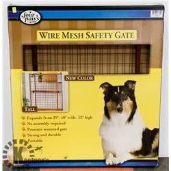 FOUR PAWS WIRE MESH SAFETY GATE