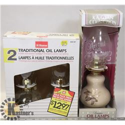 SET OF 3 VINTAGE OIL LAMPS  HOME