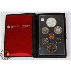 1980 CANADA SEALED COIN SET