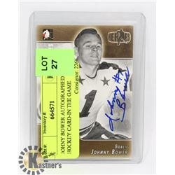 JOHNY BOWER AUTOGRAPHED HOCKEY CARD-IN THE GAME