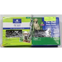 2 PACK LARGE DOG TIE OUT CHAINS, 10FT AND 20FT.