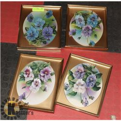 4 PAPER TOLE FRAMED PICTURES