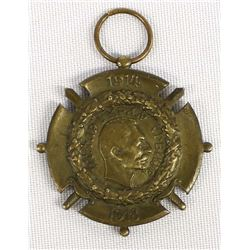 King Peter I of Serbia Medallion 1914 to 1918