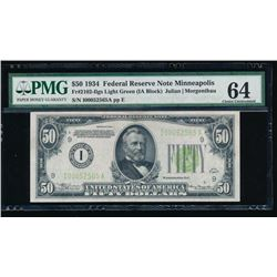 1934 $50 Minneapolis Federal Reserve Note PMG 64