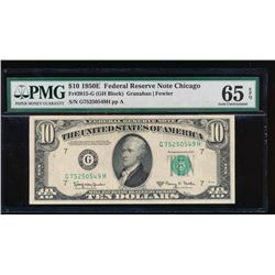 1950E $10 Chicago Federal Reserve Note PMG 65EPQ