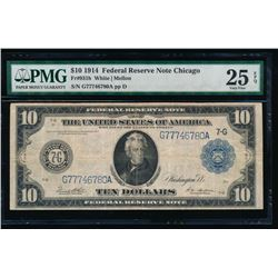 1914 $10 Chicago Federal Reserve Note PMG 25EPQ