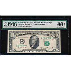 1950E $10 Chicago Federal Reserve Note PMG 66EPQ