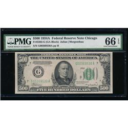 1934A $500 Chicago Federal Reserve Note PMG 66EPQ