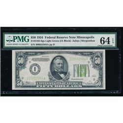 1934 $50 Minneapolis Federal Reserve Note PMG 64EPQ