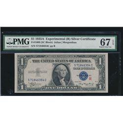 1935A $1 Experimental Silver Certificate PMG 67EPQ