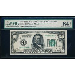 1928 $50 Cleveland Federal Reserve Note PMG 64EPQ
