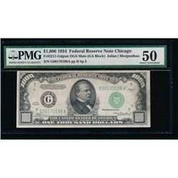 1934 $1000 Chicago Federal Reserve Note PMG 50